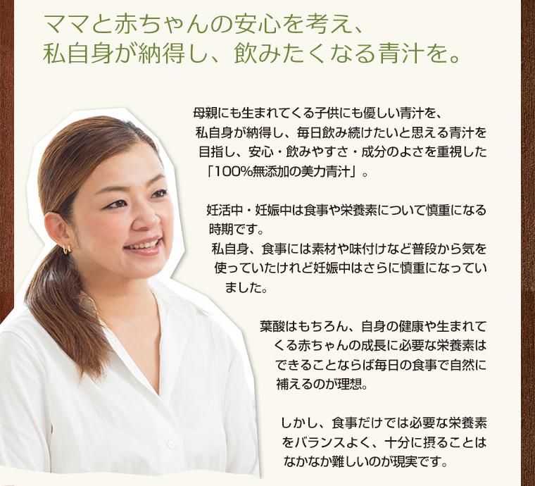高橋ミカ×花澤 忍