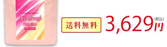 3,360円(税抜)