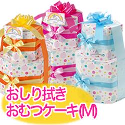 BOXケーキ(M)