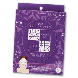 紫根シートマスク
