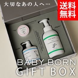 BABY BORN GIFT BOX ギフトボックスセット【送料無料】 商品画像